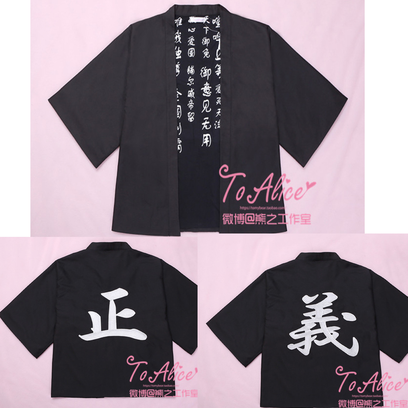 Punctual Japanese Chinese Letter Embroidery Bad/poster/justice Print Funny Kimono Loose Blouse Streetwear Hip Hop Punk Top Shirt Harajuku Price Remains Stable Women's Clothing