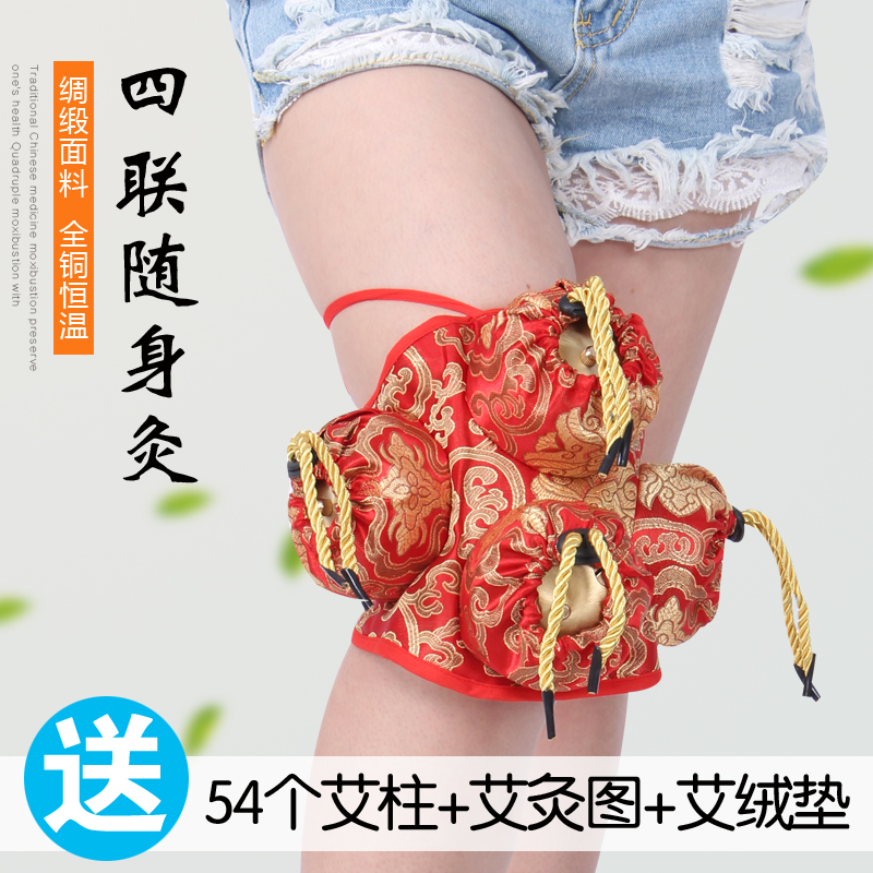 The leg knee moxibustion box moxibustion warm moxibustion tool with pure copper and stainless steel household portable pure copper portable moxibustion moxibustion box foot and legs warm moxibustion tool