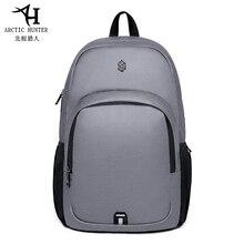 ARCTIC HUNTER 15.6inch USB Waterproof Laptop Men's bags Sport Travel Notebook Male Backpack Casual Schoolbag Pack Mochila Bolsas