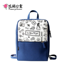 Цветок принцесса бренд девушка мода холст рюкзак ноутбук IPad мешок для подростков для школьниц сумка Mochilas