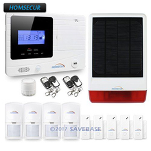 HOMSECUR Wireless&Wired GSM Autodial Home Alarm System+ Solar Energy Flash Siren