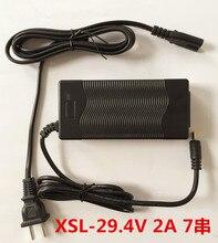 Высокое качество 29.4 В 2A Электрический велосипед литиевая батарея зарядное устройство для 24 В 2A литиевая батарея Pack RCA Plug Разъем зарядное устройство