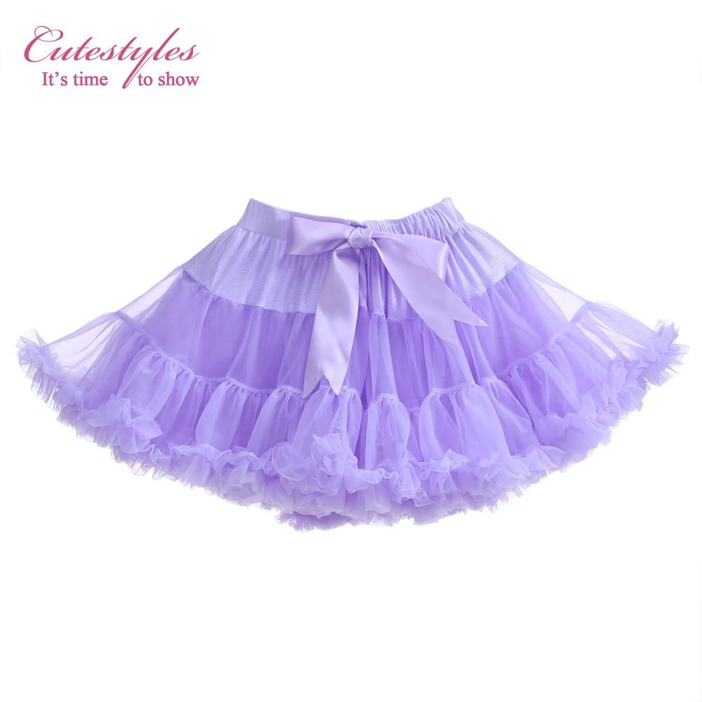 Юбка для балет для девочки