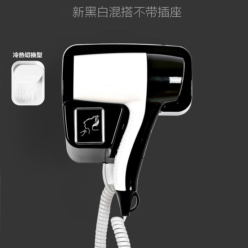 Hair Dryers Hotel bathroom bathroom, home heat and cold air dryer hair dryer, wall hanging electric NEW GOOD 1200W new hair dryers hotel bathroom bathroom home heat and cold air dryer hair dryer wall hanging electric