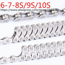 1PCS Bicycle Chain 10S 9S 6-7-8Speed 116 links For MTB Mountain Road Bike Bicicleta Parts Steel Full Plating Cycling Chain vg sports 6 7 8 speed bike chain mtb mountain road folding bike bicicleta parts steel solid chain bicycle replacement 116 link