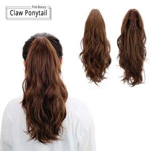 """Image 3 - Extensiones de cabello de cola de caballo con cordón sintético de 18 """", pinza de pelo rizado Natural, extensiones de cabello humano, coleta"""