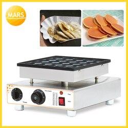 MARS Commercial Biscuit Dutch Poffertjes Grills Mini Pancake Waffle Maker Baker Machine Non-stick 25 Holes Pan Cake Maker