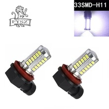 2Pcs H8 H11 led Car Light Bulb 33SMD 9005 hb3 9006 hb4 h4 h7 p13w H16 5630 Fog Lamp Daytime Running Turning Parking 12V