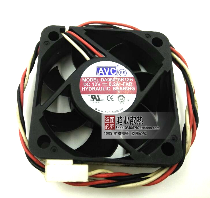 Free Shipping AVC DA05015R12H 5015 50*50*15 mm 50mm 12V case cooling fans 0.20A 3PIN computer pc cooler