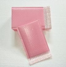 送料無料 50 個使用可能なスペース 13x20 + 4 センチメートルライトピンクポリバブルメーラー封筒パッド付き郵送バッグ自己シール