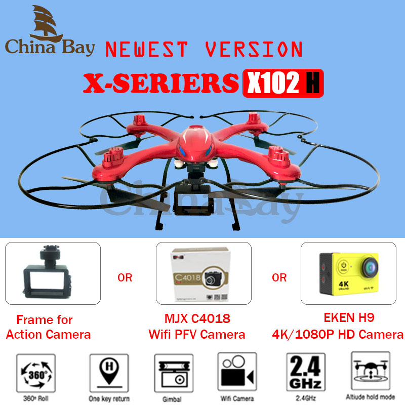 MJX X102H RC Drone Altitude Hold One Key Land Quadcopter