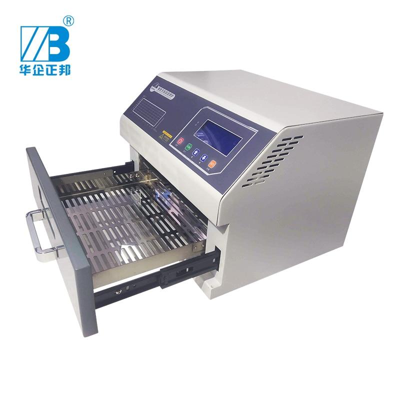 Offre spéciale petite taille PCB Reflow machine à souder 1600 W peut connecter le PC, SMT maison Reflow four infrarouge IC chauffage à souder