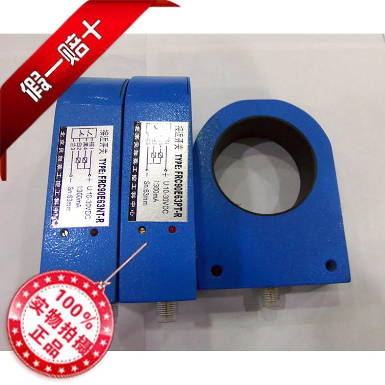 Annular hollow eddy current proximity switch sensor FRC90E63PT-R high sensitive industrial level.Annular hollow eddy current proximity switch sensor FRC90E63PT-R high sensitive industrial level.