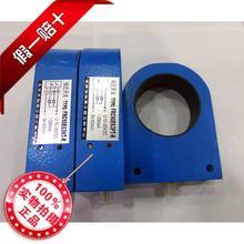 Annular hollow eddy current proximity switch sensor FRC90E63PT-R high sensitive industrial level. стоимость
