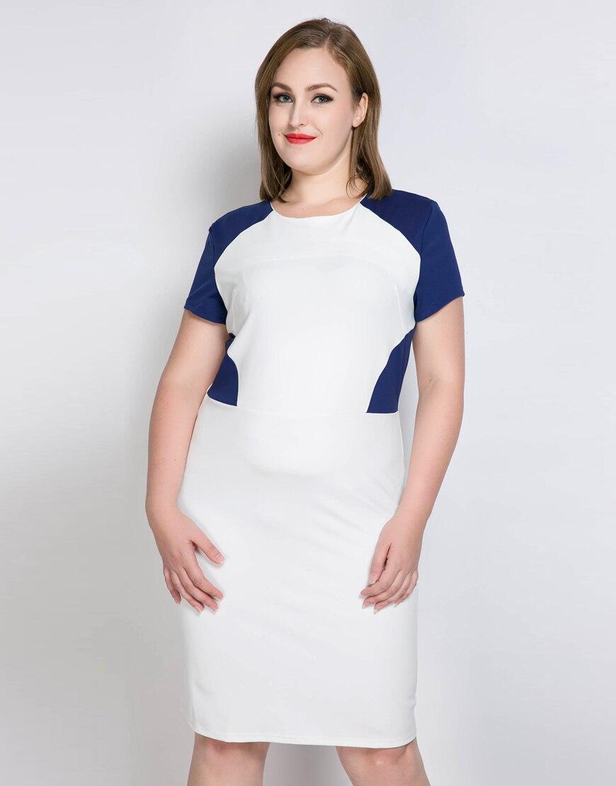 Cute Ann Women\'s Plus Size Cocktail Party Dress Color Blocked Short ...