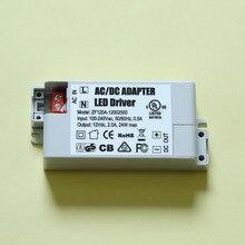 50 шт./лот, постоянн Электропитание напряжения тока, 12 V 2A, 24 W Светодиодный драйвер, светодиодный источник питания привода, светодиодный блок питания