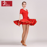 Square Dance Dress Dance Skirt New Square Dance Skirt Latin Dance Skirt Square Clothing Set