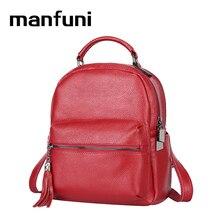Manfuni модные Натуральная кожа рюкзак для женщин повседневные Простые Сумки Университет кампус стиль рюкзак черный красный 0831