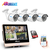 New Arrival 4CH Plug And Play 2 0MP POE NVR CCTV Kit 12 LCD 1080P HD