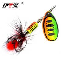 FTK 1pc Spinner Esca Dura Cucchiaio di Esche Basso 7.5g 12g 17.5g Metallo Richiamo di Pesca Con La Piuma treble Ganci Per Luccio Pesca