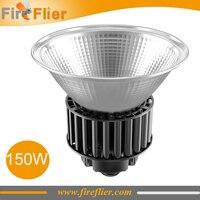 8 шт./лот 150 Вт промышленных led высокий свет залива 200 Вт Светодиодные лампы 120 Вт 25/60/ 100 градусов Светодиодные лампы горно промышленности осве