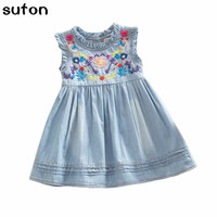 Girls Denim Dress 2016 Princess Dress Embroidered Sleeveless High Quality Casual Comfortable Brand Children S Clothing