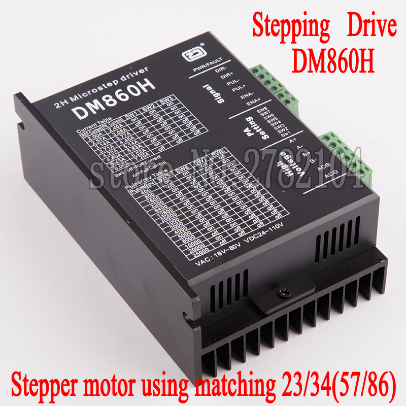 Free shipping Stepper motor driver cintroller DM860H microstep motor brushless DC motor shell for 57 86 stepper motor Nema23 34Free shipping Stepper motor driver cintroller DM860H microstep motor brushless DC motor shell for 57 86 stepper motor Nema23 34