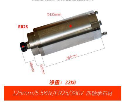 5.5kw broche refroidie à l'eau CNC broche haute qualité 5.5 KW broche moteur ER-25 Watre-refroidissement, moteur de broche pour CNC e travail du bois