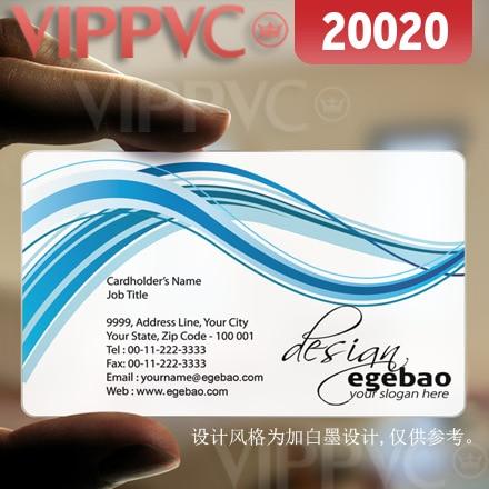 20020 making business cards matte faces transparent card thin 036mm 20020 making business cards matte faces transparent card thin 036mm colourmoves