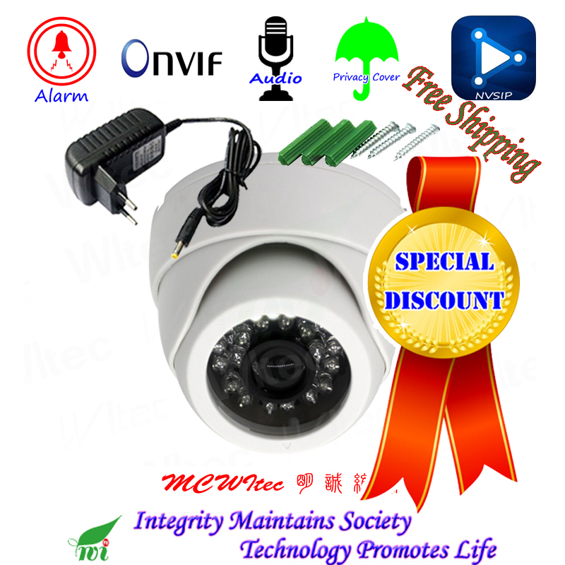 Audio HD 1080P Shell Indoor IP Camera Security ONVIF IR Cut Night View IP Cam Motion