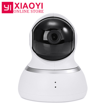 [International Edition] Xiaoyi Yi 1080P Dome Camera XIAOMI YI Dome IP Camera Pan-Tilt Control 112″ Wide Angle 360″ Degree Webcam