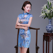 Traditional Chinese Satin Dress Women's Mini Cheongsam Size S to 2XL m 001 copy study switzerland hifi dual channel pre amplifier jfet full separate power amplifier upgraded version