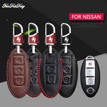 Leather Car Key Cover Case For Nissan Qashqai J10 J11 X-Trail t31 t32 kicks Tiida Pathfinder Murano Note Juke Car Accessories