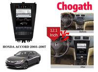 Chogath 12.1 INCH Tesla Style with Android 7.1 system RK PX3 2+32G Quad Corcar multimedia player for HONDA ACCORD 2003 2007