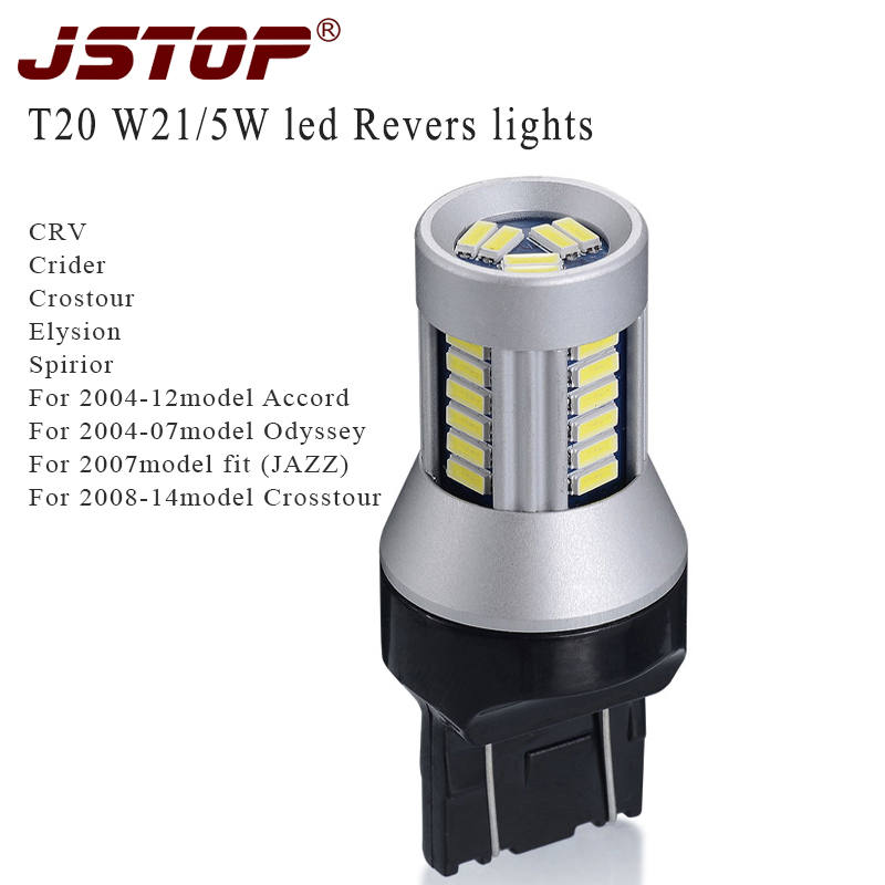 JSTOP 12V led car Reversing Light 7443 lamp T20 canbus led 12VAC light W21/5W auto bulbs 7443 led External Lights Reversing lamp image