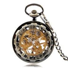 Vintage الهيكل العظمي البرونزية والعتاد الذهب الهاتفي الفاخرة الميكانيكية اليد الرياح ساعة جيب التناظرية Steampunk فوب ساعة هدية