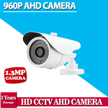 White 960P AHD 1.3MP 2500TVL High Resolution 36pcs LED Waterproof Camera With IR-CUT Filter AHD CCTV Camera System