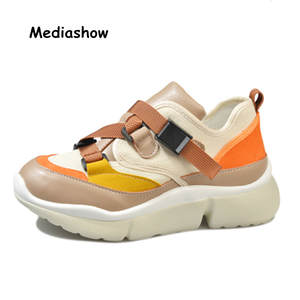 Mediashow 2018 sneakers Ladies white Trainers 75326e6d3c