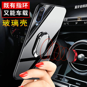 Image 3 - For Xiaomi Mi 9 Case Luxury Hard Tempered Glass With Stand Ring Magnet Protective Back Cover Case for xiaomi mi9 xiaomi 9 shell