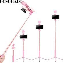 Get more info on the 4 in 1 Extendable live Tripod Selfie Stick LED Ring Light Stand 1.7M With Monopod Phone Mount for iPhone X 8 Android SmartPhone