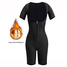 Full Body Shaper with Zipper Butt Lifter Waist Trainer Shapewear Postpartum Thigh Adjustable Bodysuit Neoprene Jumpsuits
