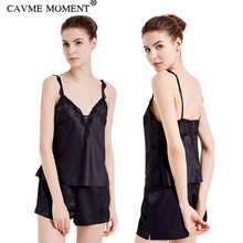 CAVME Luxury Silk Pajama Sets Women Ladiess Lace Spaghetti Strap Shorts Sleepwear Solid Color Black 2 Pieces Homewear for 135G