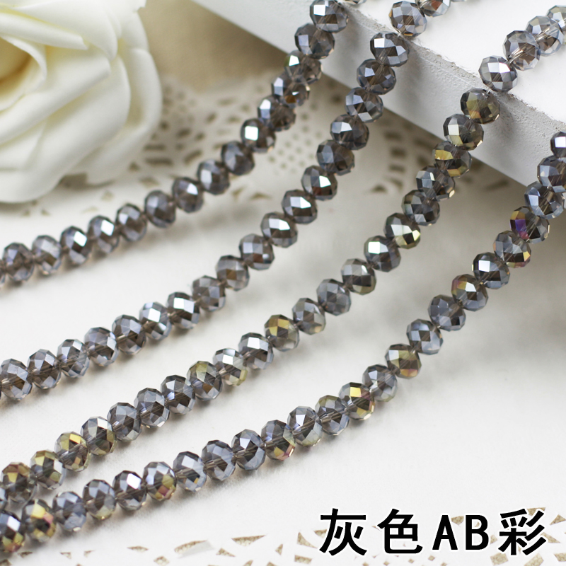 Black Diamond AB  Color 2mm,3mm,4mm,6mm,8mm 10mm,12mm 5040# AAA Top Quality loose Crystal Rondelle Glass beads sapphire ab color 2mm 3mm 4mm 6mm 8mm 10mm 12mm 5040 aaa top quality loose crystal rondelle glass beads