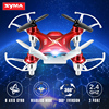 Syma X12S RC Drone 4CH 6 Axis RC Quadcopter Pocket-size Mini Drone 2.4Ghz Remote Control Helicopter Aircraft 360 Degree Flips