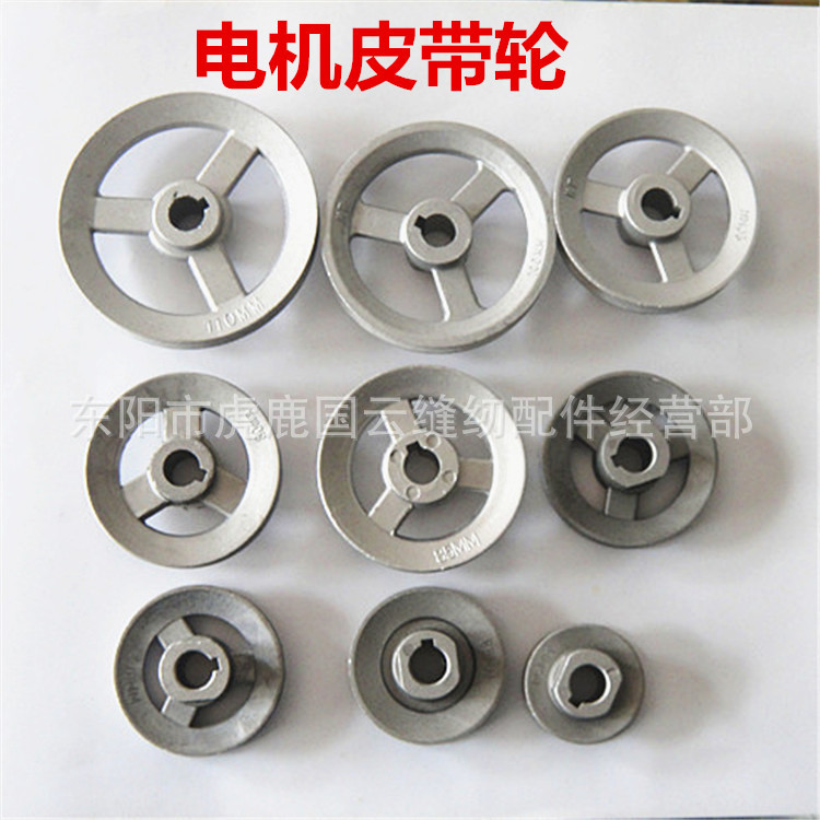 All Sizes 3//4 Bore Industrial Sewing Machine Motor Pulley 1-3//8