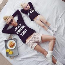 Family Look I'm Not Working Today Letter Print Long Sleeve T Shirts Family Matching Clothe