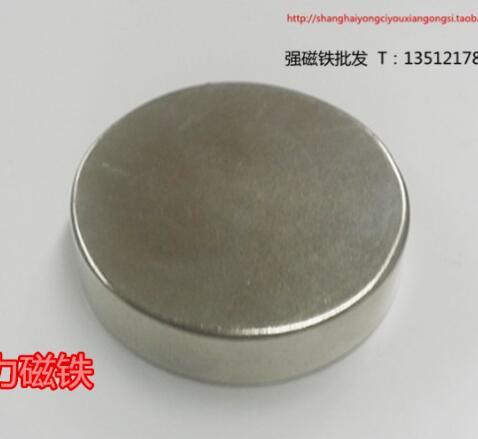 2pcs super powerful Dia 40mm x 10mm neodymium magnet 40x10mm 40x10mm disc magnet rear earth NdFeB N40 magnets magnets 40 x 10 x 5mm powerful ndfeb magnet silver 2 pcs