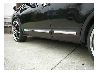 ФОТО Chrome door Side Moulding Trims For NISSAN Qashqai 2007 2008 2009