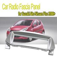 Автомобильная Радио панель для Suzuki Alto Nissan Pixo 2008+ стерео тире аудио панель комплект CD плеер фитинг адаптер DVD рамка 1 DIN