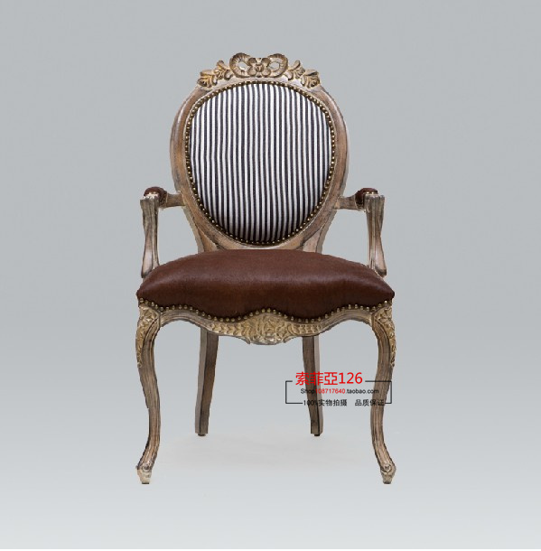 French Country Clic Antique Wood Carved Color To Do The Old Gray Striped Leather